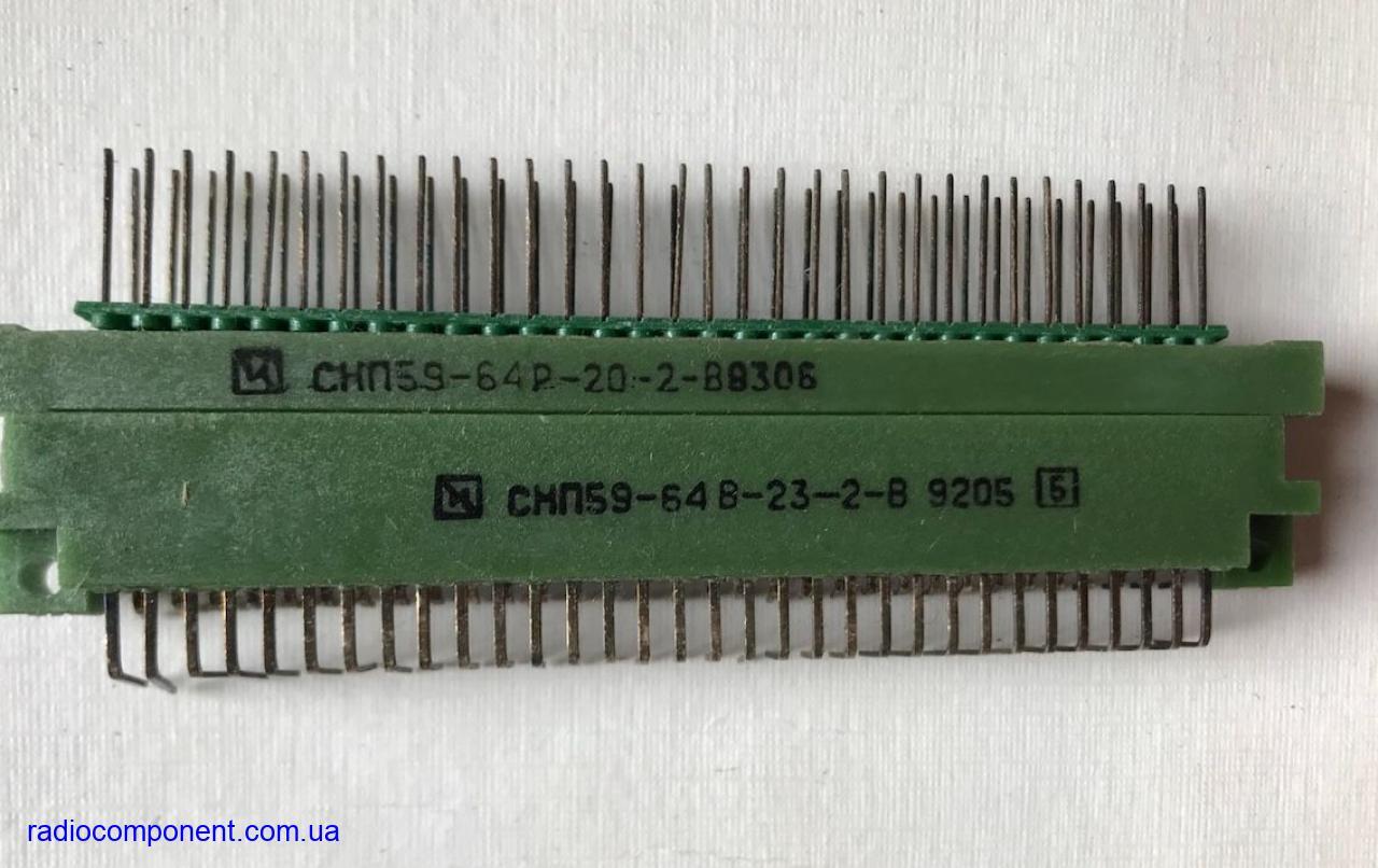 Продам разъемы одним лотом ( РШ2Н-1-17 , СНП34С-69Р-В, СНП59-96Р-20-2 , РП10-7 , РШ2НМ-1-29 и др.)