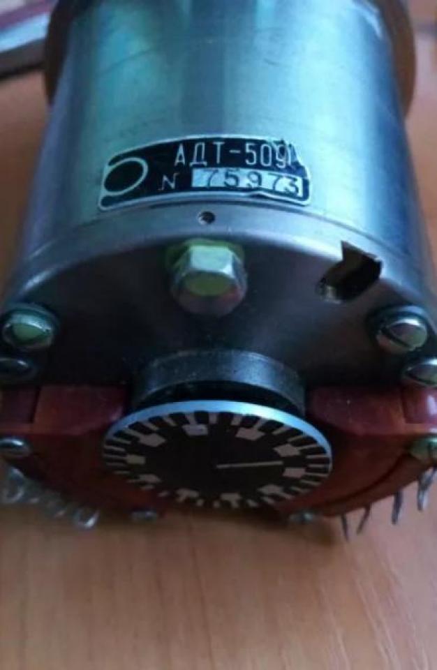Продам электродвигатели АДТ-509; ДШ40-0,006-22,5