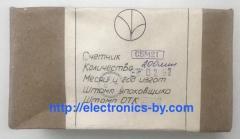 Продам счетчики Гейгера СБМ-21