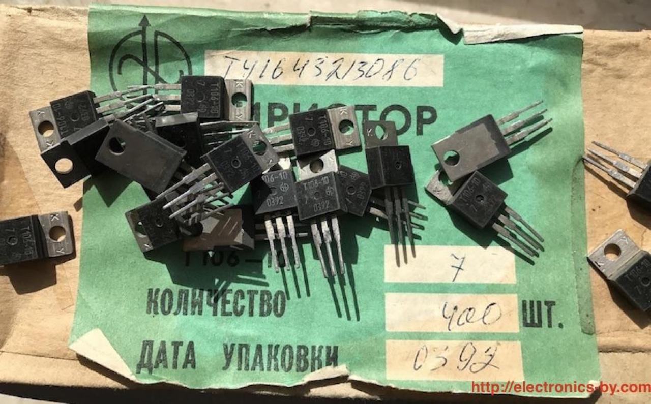 Распродам тиристоры Т106-10-7 по 40р