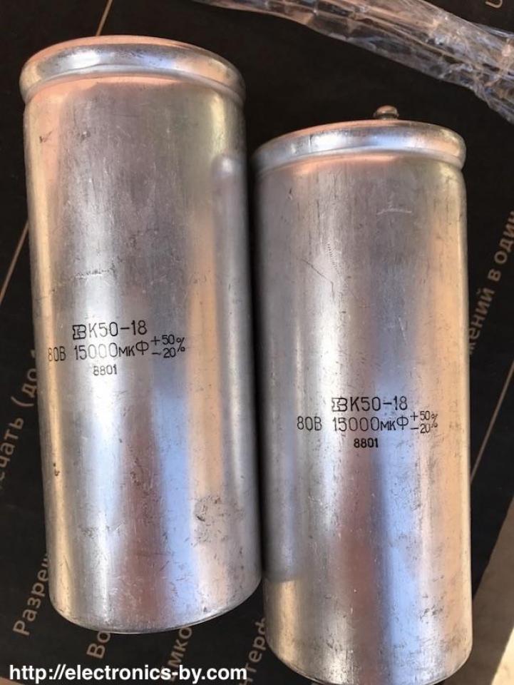 Лот конденсаторов отечественных К73-9 К73-17 К50-18 Б14-4400 пФ за 6.500р