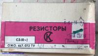 Распродам С2-10 1Вт 3,01 Ом 1% с ПЗ