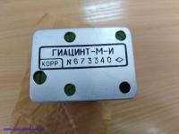 Продам Гиацинт-М Гиацинт-М-И генераторы опорные
