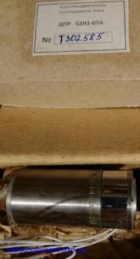 Продам двигатель ДПР52Н1-07А