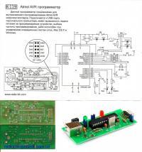 радиоконструктор Radio-Kit Радио-Кит k119 Atmel AVR программатор USBasp совместимый