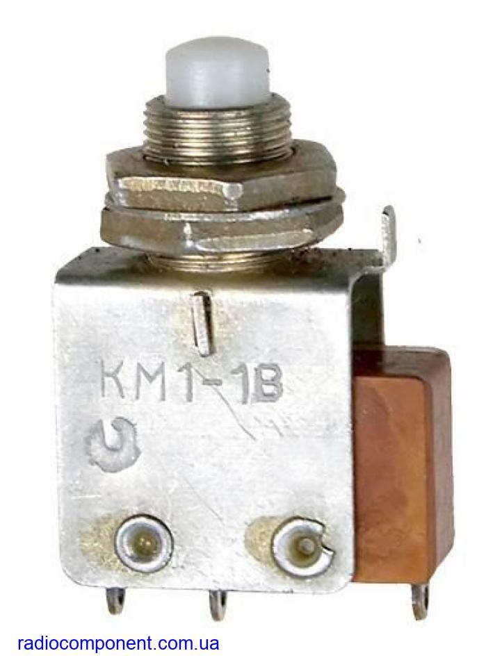 Демонтаж переключатель, кнопка КМ1-1  КМ2-1