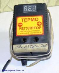 терморегулятор ЦТР-2 для диапазона температур -50...+125°C с задатчиком