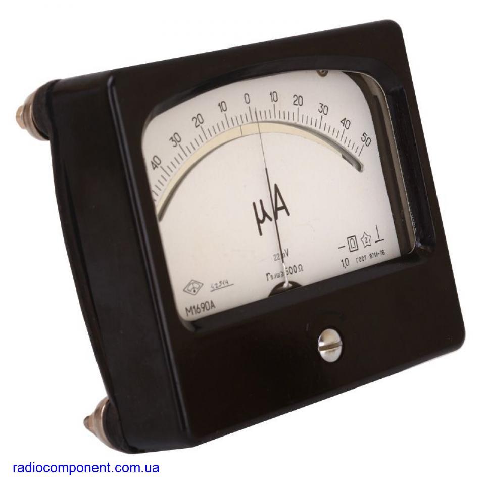 М1690А          миллиамперметр