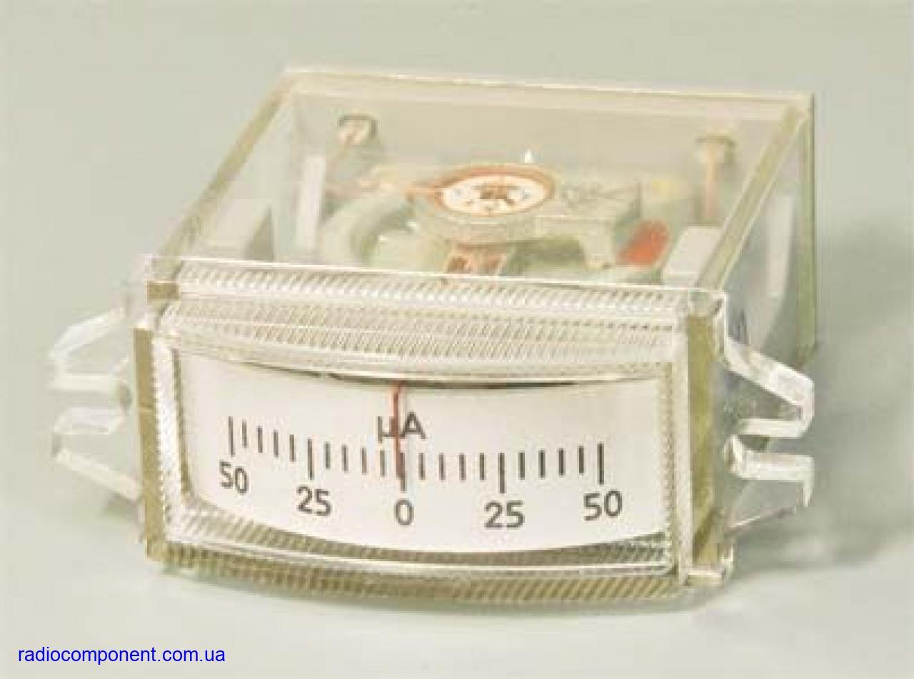 М4248                микроамперметр