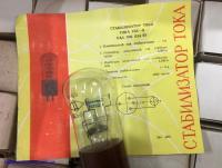 Продам стабилизаторы тока