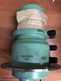 Продам ТГИ1 2500/50