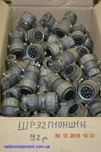Разъём ШР32П10НШ1Н   каб.  Розет.